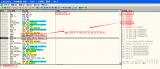 CVE-2013-3906(ms13-096)漏洞分析与利用